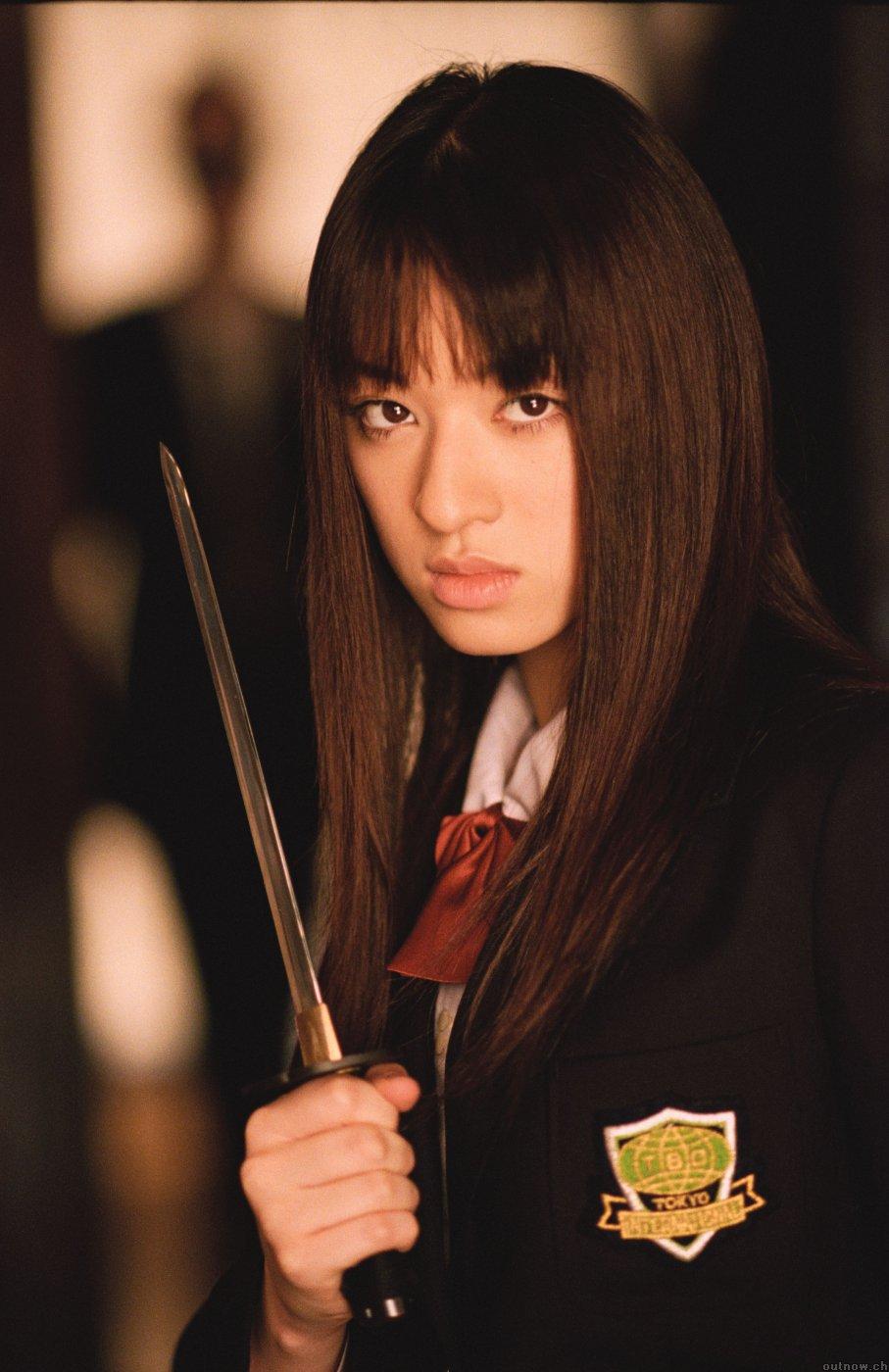 kill bill go go yubari school girl